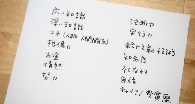 えつをさん1.jpg