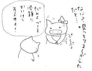 マネジメント3.jpg