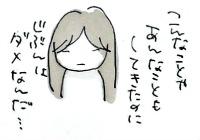 メロン3.jpg