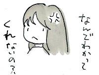 メロン5.jpg