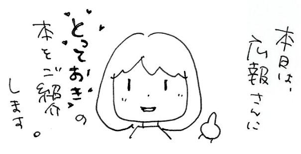 広報女子1.jpg
