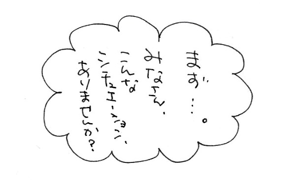 広報09202.jpg