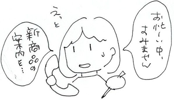 広報09203.jpg