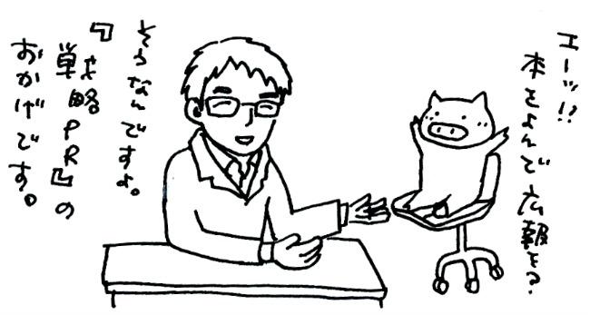 松浦さん2.jpg