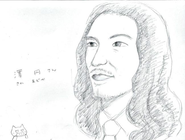 澤さん.jpg