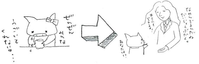 澤さん1.jpg