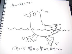仕事ネタ - Magazine cover