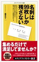 araki_book.JPG