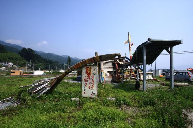 http://blogs.bizmakoto.jp/ayoshiok/800_2004633807_220large.jpg