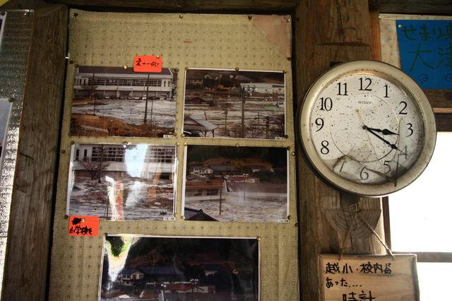 http://blogs.bizmakoto.jp/ayoshiok/800_2005276802_110large.jpg