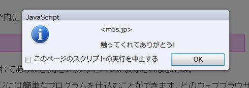 201009_javascript_opera.jpg