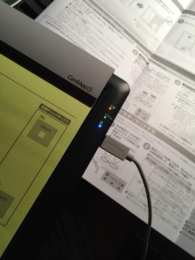 IMG_9089.jpgのサムネイル画像