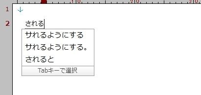 http://blogs.bizmakoto.jp/collaborism/2012/08/06/frank3.jpg