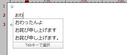 http://blogs.bizmakoto.jp/collaborism/2012/08/08/frank1.jpg