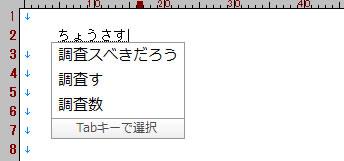 http://blogs.bizmakoto.jp/collaborism/2012/08/08/frank4.jpg