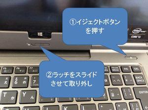 dynabook_11-1.JPG