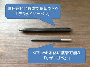 pen2.JPG