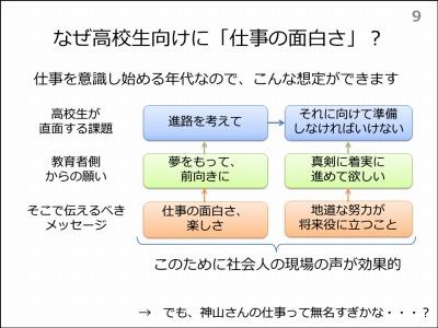 2015-0114-01-p9.jpg