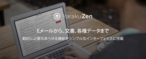 webbanner.jpg