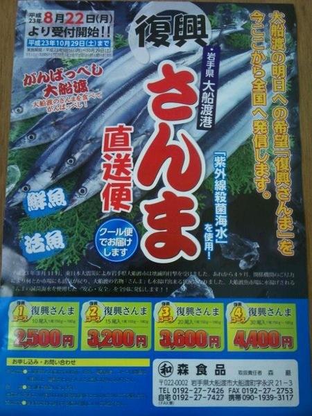 http://blogs.bizmakoto.jp/ecobrand/%E5%BE%A9%E8%88%88%E3%81%95%E3%82%93%E3%81%BE.jpg
