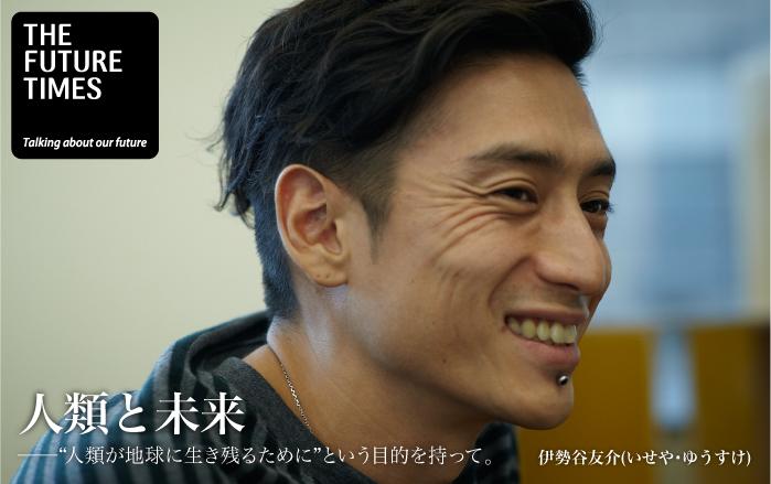 http://blogs.bizmakoto.jp/ecobrand/img_title.jpg