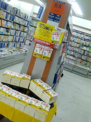fukuyuki_shibuya_680820708.jpg