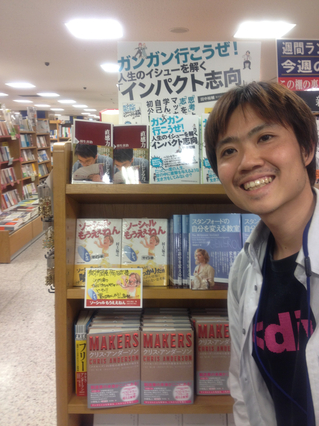 kinokuniya_umeda_image_1351737632608361.jpg
