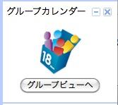 Gadget.jpg