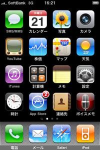 MoriwakiHome.jpg