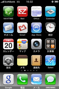 TanakaHome.jpg
