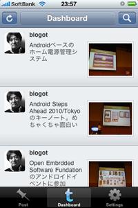 TumblriPhone2.jpg
