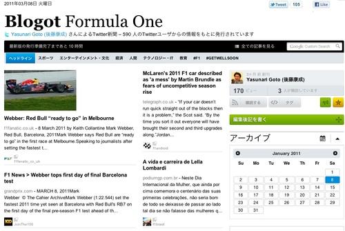 BlogotPress.jpg