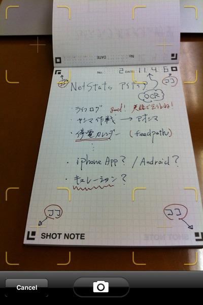 SHOTNOTE2.jpg