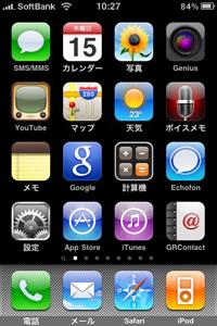 iPhoneTK.jpg
