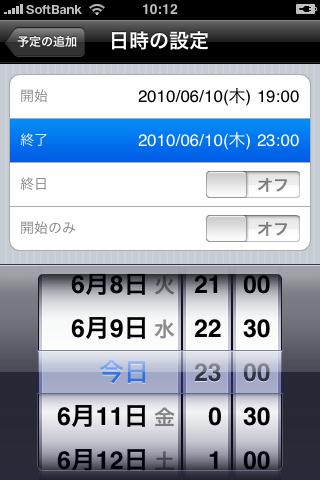 http://blogs.bizmakoto.jp/got/kunaisetadate.PNG