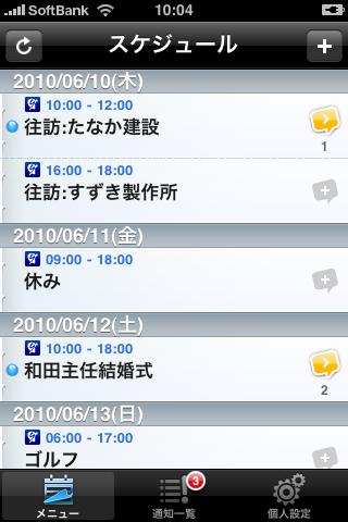 http://blogs.bizmakoto.jp/got/kunaitop.PNG