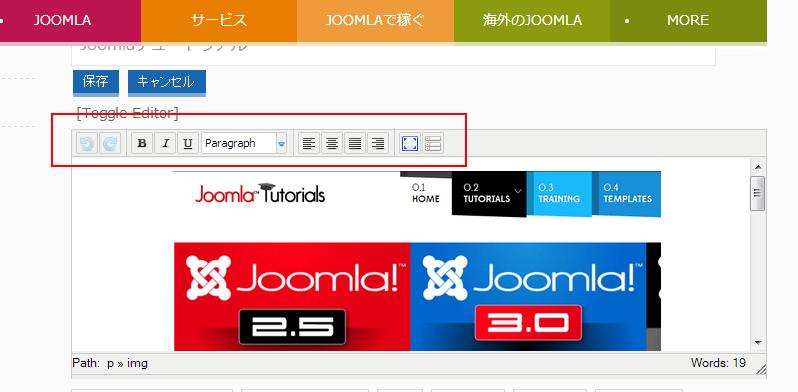 http://blogs.bizmakoto.jp/goyat/mobile-editor.png