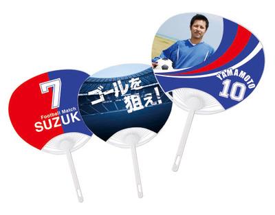 World Cup_スタジアム.jpg