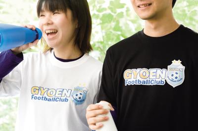 p4_gyoen.jpg