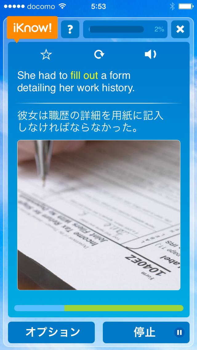 例文リスニング2.PNG