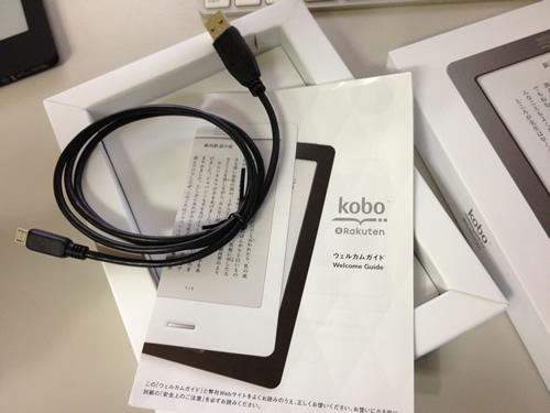 kobo-06.jpg
