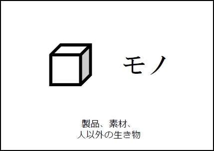 6kanten_2.jpg