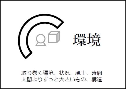 6kanten_4.jpg