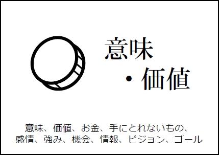 6kanten_5.jpg