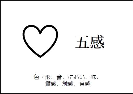 6kanten_6.jpg
