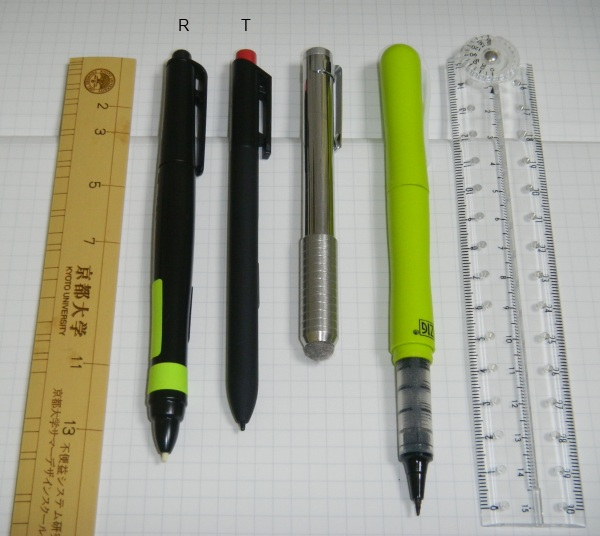 pen_AT703.jpg