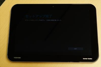 DSC03323_R.JPG