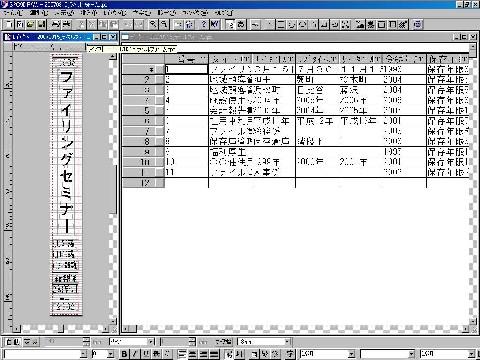 20100527_08-02.jpg