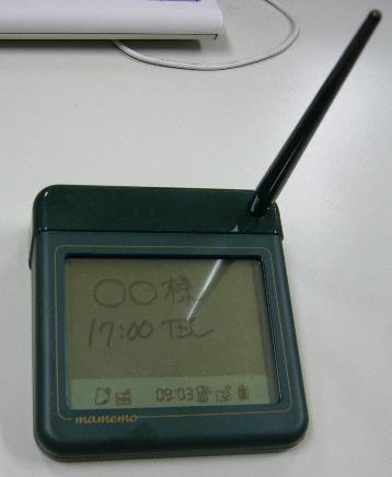 20100804_18-1.JPG