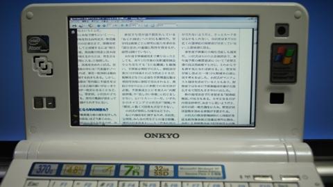 20101001_24-03.jpg